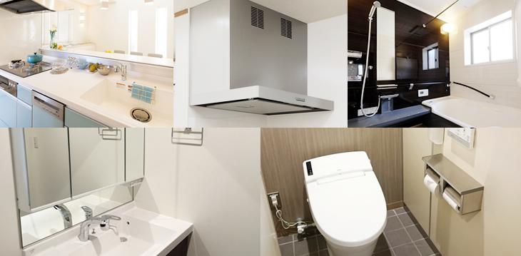水まわり5点セット:キッチン/換気扇/お風呂/トイレ/洗面所