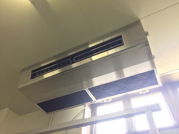 業務用天井吊るし型1方向エアコンクリーニング/周南市